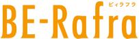 BE-Rafraビィラフラロゴ
